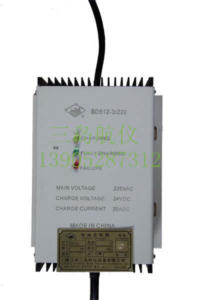 SD512-3吊机蓄电池充电器8